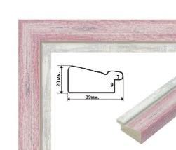 Розовая посеребренная 4 см